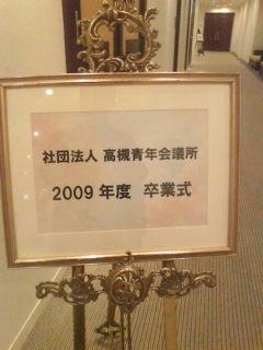 20091211164119.jpg