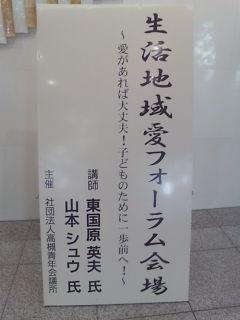 20100920093340.jpg
