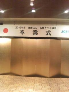20101210181432.jpg