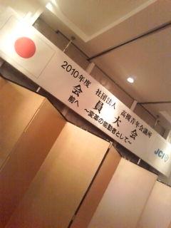 20101210213146.jpg