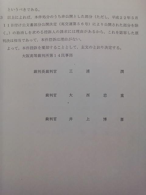 20110224212041.jpg