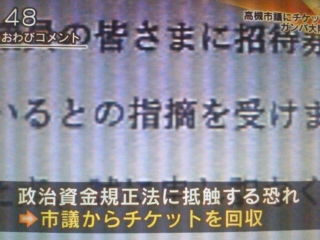 20110620185831.jpg