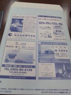 20111027132455.jpg