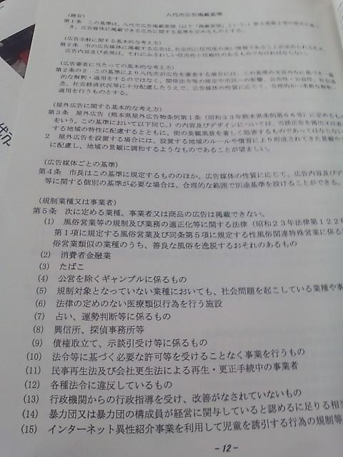 20111027132710.jpg