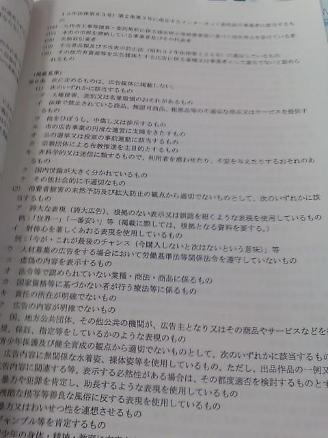 20111027132725.jpg
