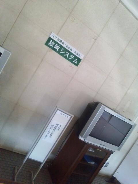 20111027151837.jpg