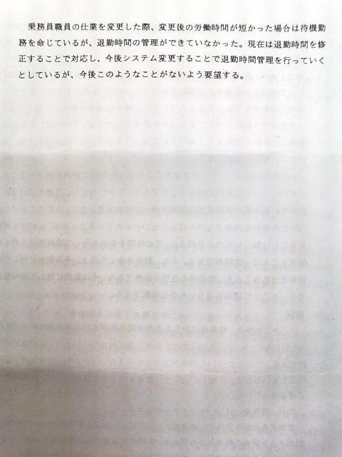 20120425195501.jpg