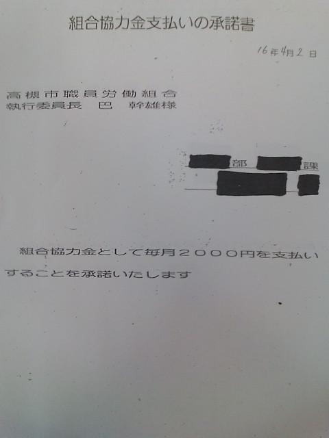 20120516163332.jpg