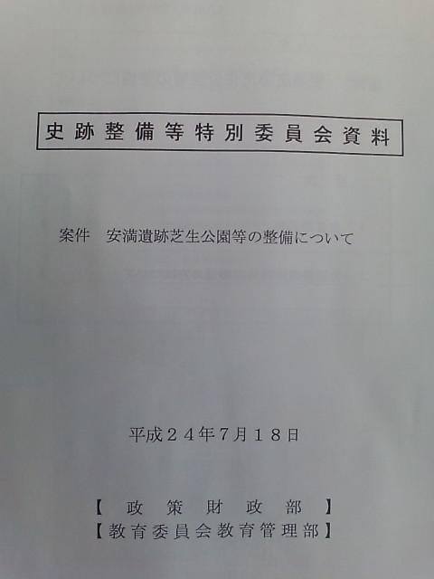 20120710125346.jpg