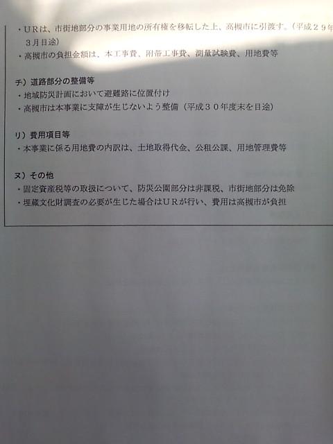 20120710125635.jpg
