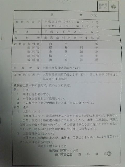20120915175315.jpg