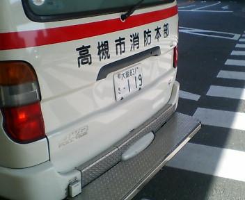 20070304112216.jpg