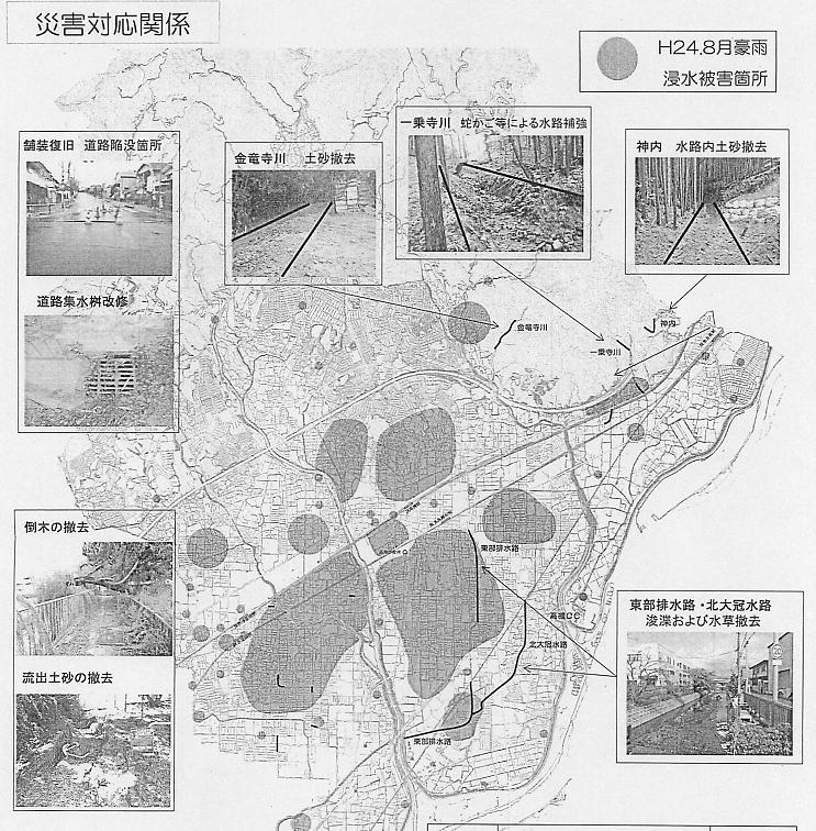 高槻市の平成24年8月の豪雨による浸水被害個所