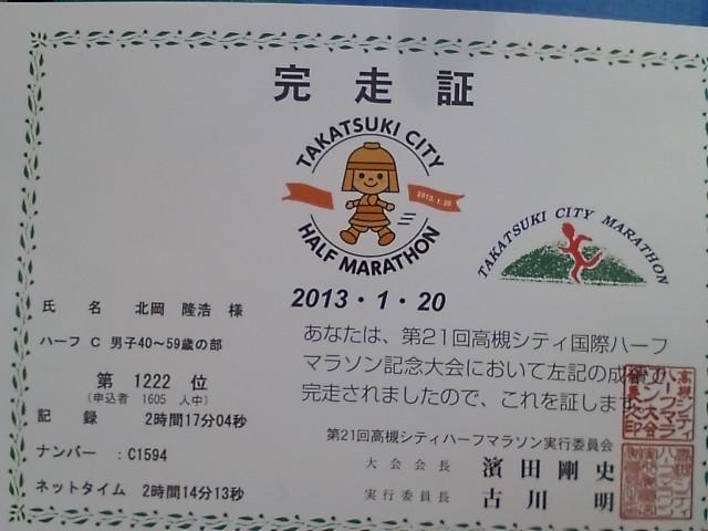 20130120124131.jpg