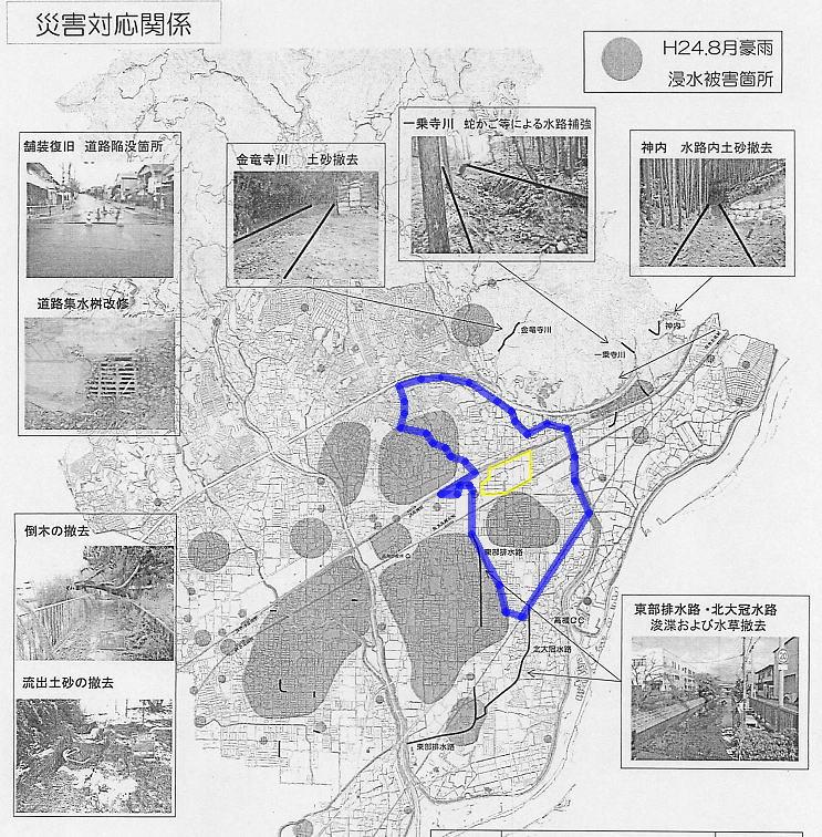 shinsuihigaihigashihaisuiku.jpg